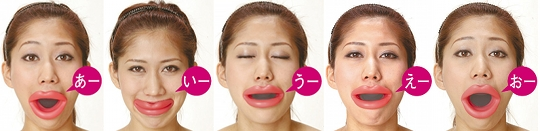 face-slimmer-mouth-exercise1