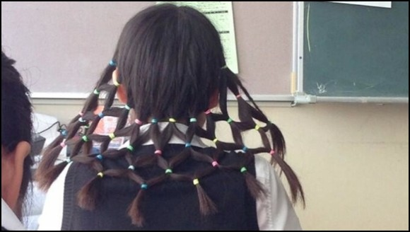 El peinado japonés de moda
