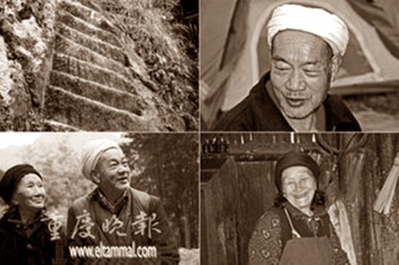 Liu Guojiang2