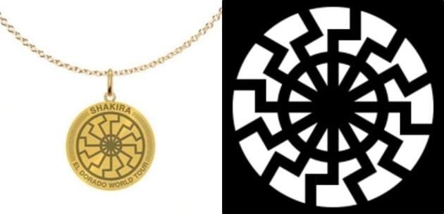 Detalle del polémico medallón comparado con el sol negro nazi