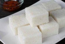 Foto de harina de arroz en cubos