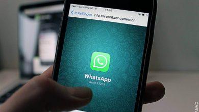 WhatsApp: Cómo saber si leyeron tu mensaje aunque tengan el doble check azul desactivado